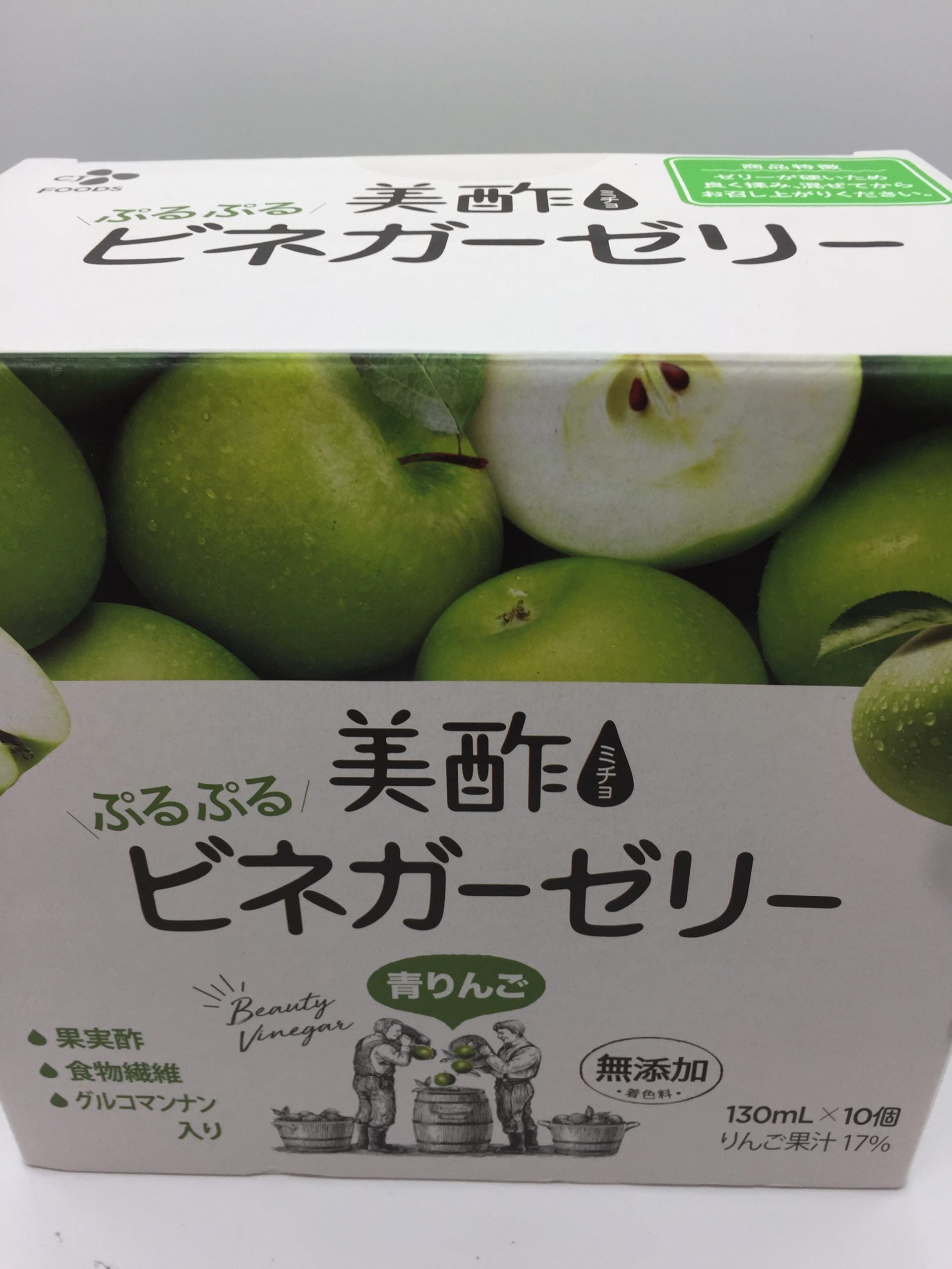 リンゴ 酢 コストコ